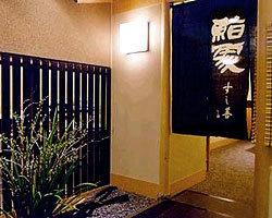 すし善 大丸店(スシゼン ダイマルテン) - 札幌駅周辺 - 北海道(寿司)-gooグルメ&料理