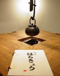 羅臼料理 はちきょう(ラウスリョウリハチキョウ) - すすきの - 北海道(その他(和食),居酒屋,海鮮料理)-gooグルメ&料理