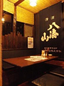 もつ村(モツムラ) - 白石 - 北海道(もつ料理,焼肉)-gooグルメ&料理