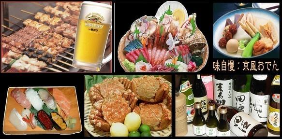 串屋(クシヤ) - 札幌駅周辺 - 北海道(居酒屋,おでん,串焼き)-gooグルメ&料理