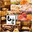 居楽屋白木屋小樽サンモール一番街店