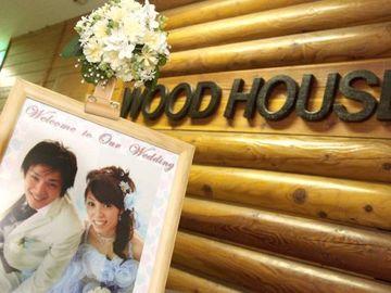 パーティー個室ガーデン WOODHOUSE SAPPORO(パーティーコシツガーデン ウッドハウスサッポロ) - すすきの - 北海道(パーティースペース・宴会場,居酒屋)-gooグルメ&料理