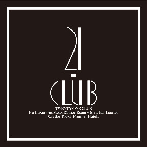 和洋鉄板焼 「21CLUB」(ワヨウテッパンヤキトゥエンティーワンクラブ) - 中島公園周辺 - 北海道(鉄板焼き)-gooグルメ&料理