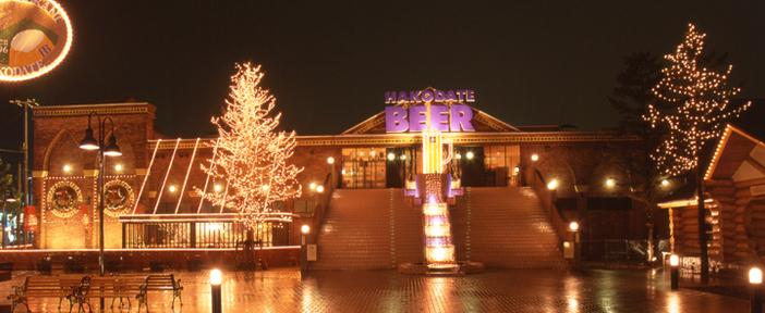 はこだてビール(ハコダテビール) - 函館/渡島 - 北海道(海鮮料理,西洋各国料理,ビアホール・ビアガーデン)-gooグルメ&料理