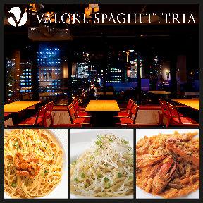 VALORE SPAGHETTERIA (バローレ スパゲッテリア)(バローレスパゲッテリア) - 大通公園周辺 - 北海道(パスタ・ピザ,イタリア料理)-gooグルメ&料理