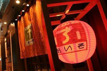 博多うまかもん ぶあいそ 札幌本店(ハカタウマカモンブアイソサッポロホンテン) - 札幌駅周辺 - 北海道(居酒屋,しゃぶしゃぶ,もつ料理)-gooグルメ&料理