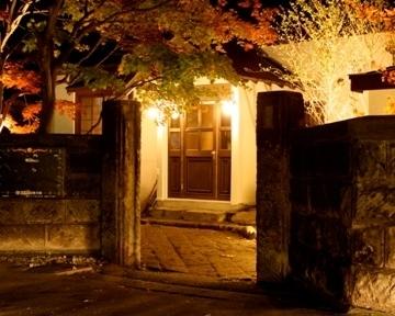 博多 ぶあいそ 別邸(ハカタブアイソ ベッテイ) - 札幌駅周辺 - 北海道(郷土料理・家庭料理,しゃぶしゃぶ,すき焼き,居酒屋,もつ料理)-gooグルメ&料理