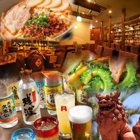 泡盛と沖縄料理 Aサインバー image