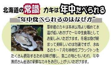 開(ヒラク) - 大通公園周辺 - 北海道(和食全般,海鮮料理,そば・うどん,居酒屋)-gooグルメ&料理
