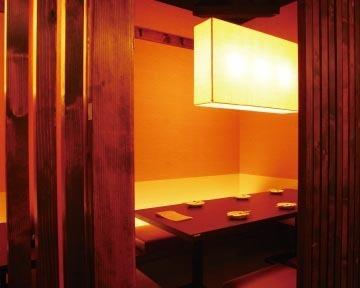 博多うまかもん ぶあいそ 南3条店(ハカタウマカモンブアイソ ミナミサンジョウテン) - すすきの - 北海道(もつ料理,しゃぶしゃぶ,串揚げ,居酒屋)-gooグルメ&料理