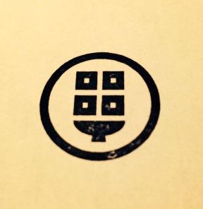 話食屋 ひろ志(ワショクヤヒロシ) - 大通公園周辺 - 北海道(創作料理(洋食),自然食・薬膳,創作料理(和食))-gooグルメ&料理