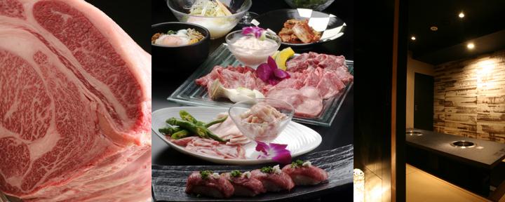 海鮮焼肉 風雅(カイセンヤキニクフウガ) - 大通公園周辺 - 北海道(居酒屋,焼肉,海鮮料理)-gooグルメ&料理