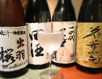 酒と肴 ぐ~(サケトサカナグー) - すすきの - 北海道(その他(和食),海鮮料理,居酒屋)-gooグルメ&料理