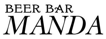 BEER BAR MANDA(ビアーバーマンダ) - すすきの - 北海道(その他(お酒),バー・バル,ビアホール・ビアガーデン)-gooグルメ&料理