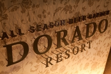 全席完全個室×ステーキ DORADO RESORT(ドラド リゾート)(ゼンセキカンゼンコシツステーキドラドリゾート) - すすきの - 北海道(イタリア料理,バー・バル)-gooグルメ&料理