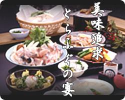 玄品ふぐ ススキノの関(ゲンピンフグ ススキノノセキ) - すすきの - 北海道(ふぐ・すっぽん,鍋料理)-gooグルメ&料理
