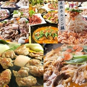 夜空の味漬け ジンギスカン(ヨゾラノアジツケジンギスカン) - すすきの - 北海道(鍋料理,ジンギスカン)-gooグルメ&料理