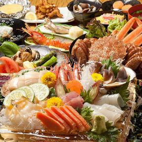 郷土料理 遊食旬菜 喜多川