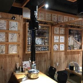 ホルモンとジンギスカンの将や(ホルモントジンギスカンノショウヤ) - すすきの - 北海道(焼肉,ジンギスカン)-gooグルメ&料理