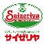 サイゼリヤイオン札幌西岡店