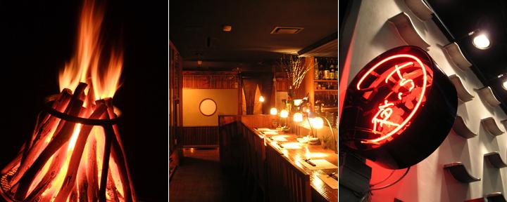 十六夜 夢蔵(イザヨイユメクラ) - すすきの - 北海道(和食全般,郷土料理・家庭料理,創作料理(和食),その他(お酒))-gooグルメ&料理