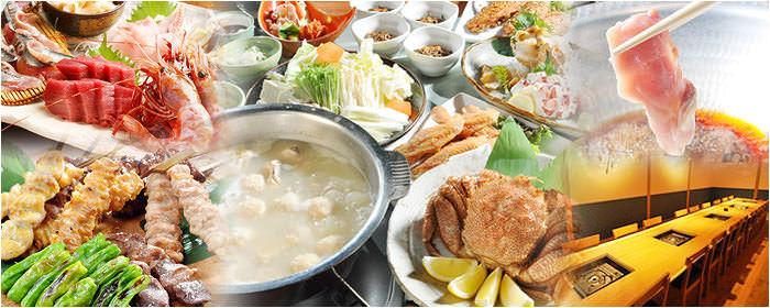 北の味 大助(キタノアジオオスケ) - すすきの - 北海道(居酒屋,和食全般,すき焼き,海鮮料理)-gooグルメ&料理