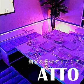 リゾート個室&BBQ ATTO 札幌すすきの