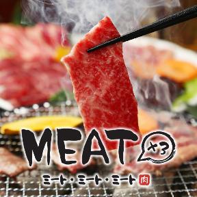 肉フェスティバル ミート・ミート・ミート すすきの店(ニクフェスティバルミートミートミート ススキノテン) - すすきの - 北海道(焼肉)-gooグルメ&料理