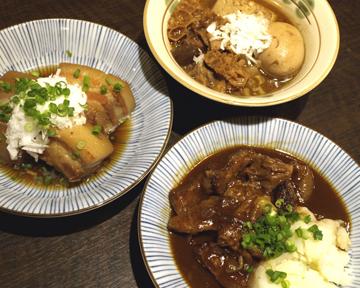煮込みと惣菜 かん乃(ニコミトソウザイカンノ) - すすきの - 北海道(その他(お酒),和食全般,もつ料理,居酒屋)-gooグルメ&料理