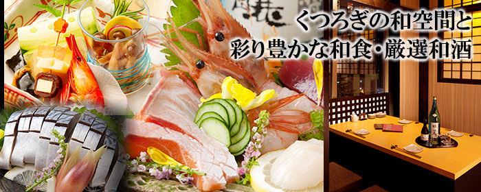 旬彩酒肴 吟遊酒家(シュンサイシュコウギンユウシュカ) - 大通公園周辺 - 北海道(その他(お酒),海鮮料理,居酒屋)-gooグルメ&料理
