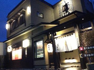 炭火焼肉 泉味亭(スミビヤキニクイズミテイ) - 函館/渡島 - 北海道(焼肉)-gooグルメ&料理
