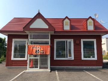 えぞら~めん 勝二(エゾラーメンカツジ) - 小樽/後志 - 北海道(ラーメン・つけ麺)-gooグルメ&料理