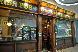 irish pub O'Neill's
