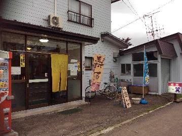 鮨処 翼(スシドコロツバサ) - 帯広/十勝 - 北海道(寿司)-gooグルメ&料理