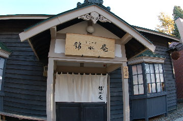 錦水庵(キンスイアン) - 岩見沢/空知 - 北海道(そば・うどん)-gooグルメ&料理