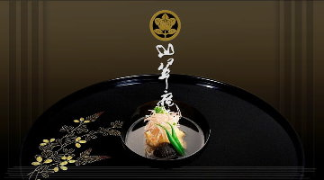 山翠庵(サンスイアン) - 帯広/十勝 - 北海道(和食全般,居酒屋,その他(和食))-gooグルメ&料理