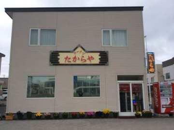 ラーメンのたからや(ラーメンノタカラヤ) - 稚内/宗谷 - 北海道(ラーメン・つけ麺)-gooグルメ&料理