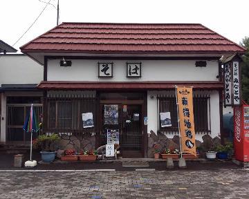 Minatoya image