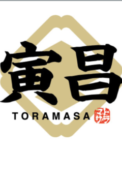 寅昌(トラマサ) - すすきの - 北海道(郷土料理・家庭料理,居酒屋,その他(お酒))-gooグルメ&料理