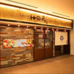 北海道料理 海籠(ホッカイドウリョウリウミカゴ) - 札幌駅周辺 - 北海道(和食全般,かに・えび,居酒屋,懐石料理・会席料理,海鮮料理)-gooグルメ&料理