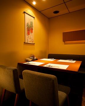ひこま豚とまごころ料理 澤(ヒコマブタトマゴコロリョウリサワ) - すすきの - 北海道(割烹・料亭・小料理,居酒屋,その他(和食),和食全般)-gooグルメ&料理