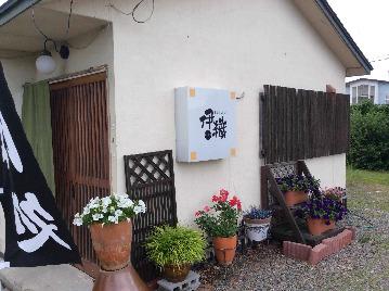 伊織(イオリ) - 帯広/十勝 - 北海道(そば・うどん)-gooグルメ&料理