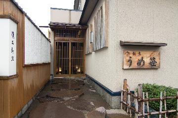 割烹 うめ笹(カッポウウメササ) - 網走/北見/紋別 - 北海道(懐石料理・会席料理)-gooグルメ&料理