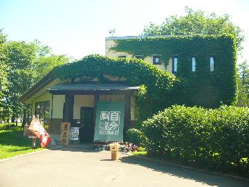目分料(メブンリョウ) - 帯広/十勝 - 北海道(そば・うどん)-gooグルメ&料理