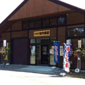 かき小屋 知内番屋(カキゴヤシリウチバンヤ) - 函館/渡島 - 北海道(海鮮料理,和食全般)-gooグルメ&料理