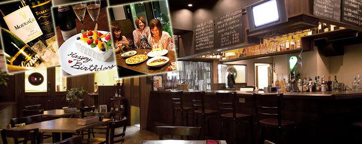 Italian Bar BERE(イタリアンバールベーレ) - すすきの - 北海道(パスタ・ピザ,イタリア料理)-gooグルメ&料理