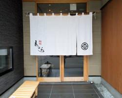 鮨処木はら(スシドコロキハラ) - 函館/渡島 - 北海道(寿司)-gooグルメ&料理