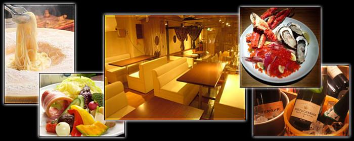 夜景×個室 LUNGO CARNIVAL(ヤケイコシツ ルンゴカーニバル) - すすきの - 北海道(海鮮料理,居酒屋,イタリア料理)-gooグルメ&料理