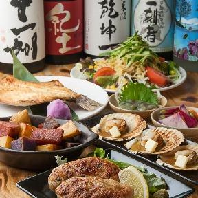 寄り道酒場 まいど(ヨリミチサカバマイド) - すすきの - 北海道(焼肉,居酒屋)-gooグルメ&料理