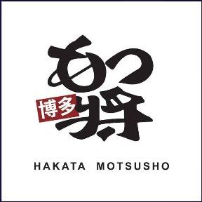 Motsusyo image